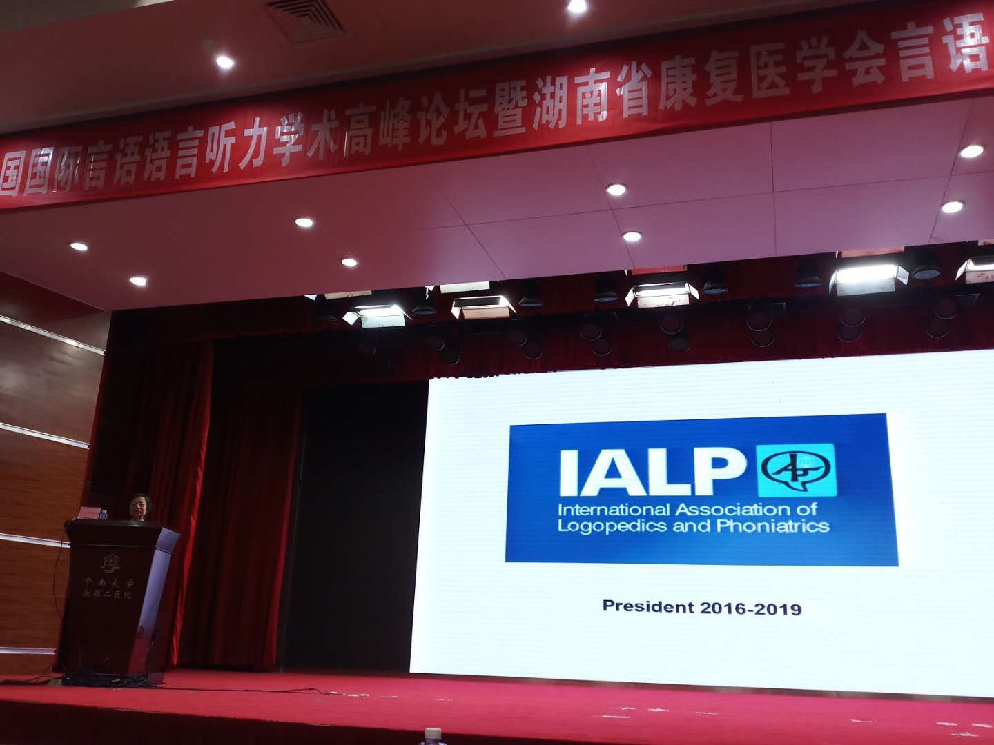 fourth conference of the Chinese international speech and hearing association